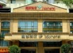 Lido Hotel - Zunyi